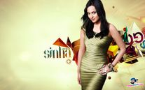 Sonakshi Sinha Wallpapers  HD
