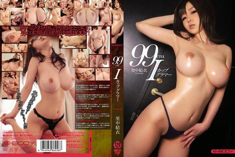 Avop 017 Haruka Egawa Jav Censored