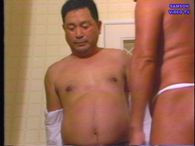 Japanese Daddy, Asian Daddy: Asian chubby bear