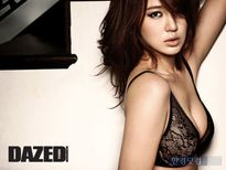 Yoon Eunhye, sexier than nude lingerie collection | Korean