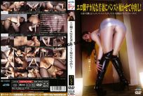 jns djni28 mari hosokawa wear pantyhose to let a young wife show her