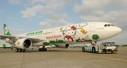 ?????? (Sora no hate made): Hello Kitty Plane
