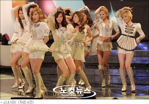 to take legal actions against fake nude photo's of SNSD nude