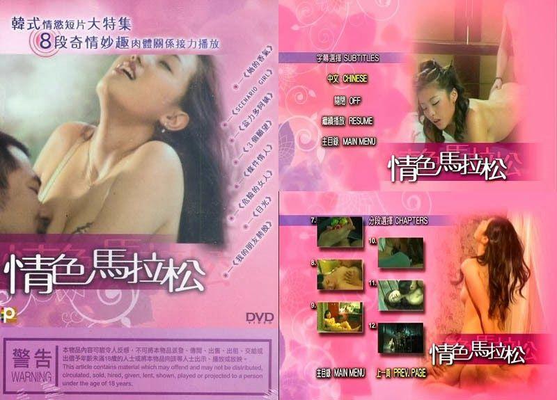 Japan Teen Innocence 9 Jav Uncensored