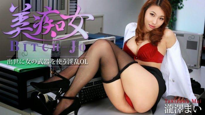 Heyzo 0603 Mai Takizawa Jav Uncensored