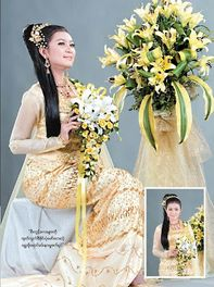 - Myanmar Girls Models News: Beautiful Burmese Traditional Dress