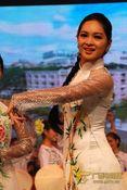 Moe Yu San ASEAN Beautiful Girls Exchange in Vietnam