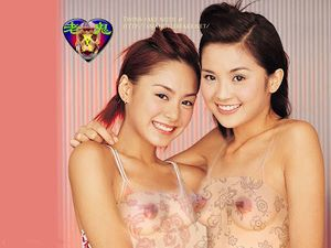 Asians Celebrities Fake: Twins (Charlene & Gillian) fake nude