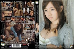 Azusa Nagasawa – Raped in Husband's Presence download page