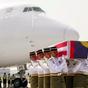 Senarai Nama Jenazah MH17 Untuk Istiadat Penghormatan 2 September 2014   | Nakhoda Nurani