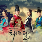 Drama Korea The Moon Embracing The Sun         «          Hanif Bin Idrus