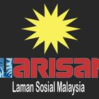 Daging Turbo: Laman Sosial Malaysia Terbaru 2014! Jom Daftar!