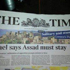 Surat Khabar &quot;The Times&quot;: Zionis Berkata, Assad mesti Bertahan! | Nukeufo89&#039;s Blog