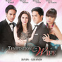 Temptation of Wife TV3 Episode 56 (Episode Akhir) - Tonton Online