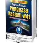 Download Percuma Contoh Soalan Penguasa Kastam W41