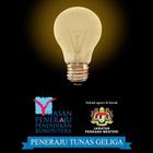 Biasiswa Peneraju Tunas Geliga 2014 ~ CiKGUHAiLMi