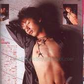 Asian-Muscle-Boy Photo Gallery: Kame KatTun - Handsome Japanese Idol 20