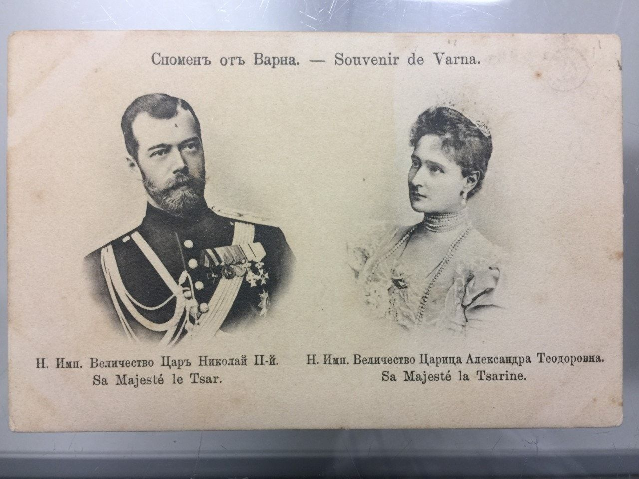 Rare postcards from Russian Royal family up for auction