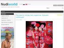Nudiworld Kids » Dondrup.com