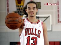 "CHICAGO BULLS JOAKIM NOAH GOES OFF ON MIAMI HEAT FAN: ""F*CK YOU"