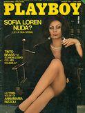Sophia Loren nude ? � Sofia Loren nude 1