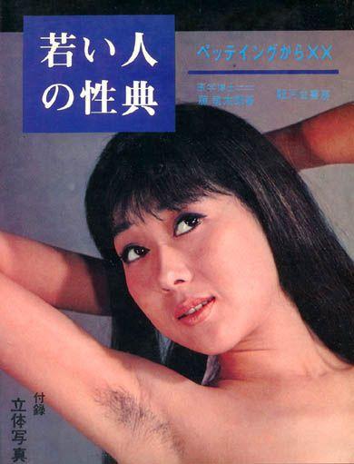 Sex Tutor Japan
