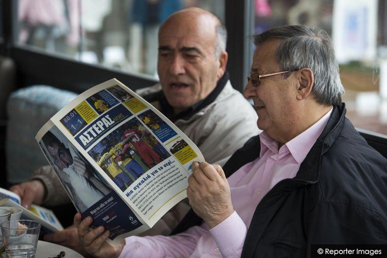 #ΑΣΤΕΡΑΣ news: Η εφημερίδα που αλλάζει τις συνήθειες μας!