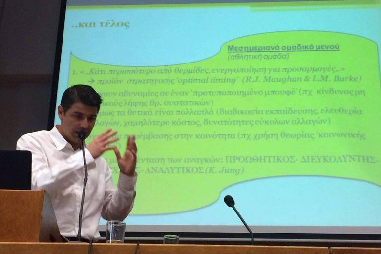 Ομιλία του διατροφολόγου του ΑΣΤΕΡΑ σε συμπόσιο