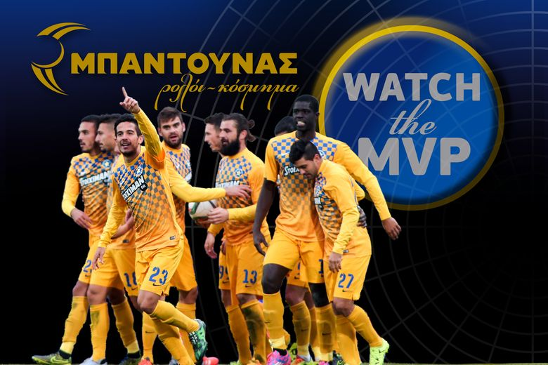 Ψηφίστε τον MVP του ΑΣΤΕΡΑΣ-ΠΑΟΚ