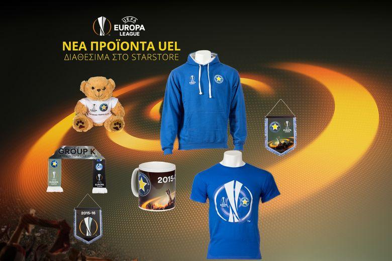 #Star Store: Μπουτίκ γεμάτη Europa League!
