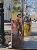 www UkrainianNymphets com