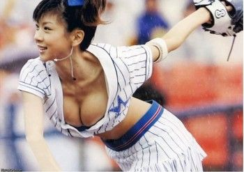 Asian Babe Getting Her Big Tits Glazed