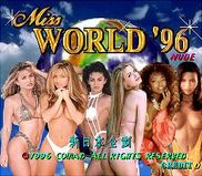 Miss World Nude '96  Arcade Screen