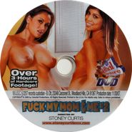COVERS BOX SK ::: fuck my mom and me 2  high quality DVD / Blueray