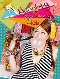 Jennifer Perkins (Author of The Naughty Secretary Club)