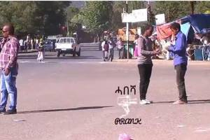 Funny Ethiopian Prank – Hitting by Lemon