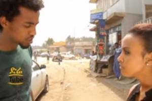 "Short Scene from ""Yeleba Lij"" Ethiopian Movie"
