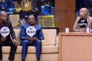 Ethiopia – Seifu on EBS with Dereje Haile & Tsegaye Sime – Fun Game