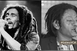 ETHIOPIAN – A Celebration of Bob Marley's Birthday Ethiopia