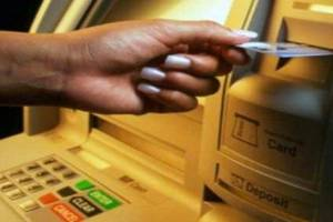 ETHIOPIA – CBE temporarily blocked other banks ATM POS customers service