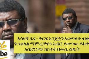 'Poor vision' surgeon who removed woman's ovary instead of appendix struck off – በመሴ ሪዞርት