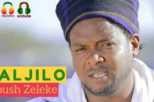Abush Zeleke – Jaljilo ጃልጂሎ NEW! Ethiopian Music Video 2017