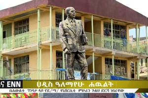 Ethiopia: Statue of Author Haddis Alemayehu built in Debre Markos – ENN News