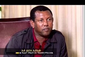 Ethiopia: Interview with Founder and Former President of EDP (ኢዴፓ) Lidetu Ayalew – Fitlefit – PART 1