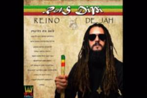RAS DIPI – Take Me To Ethiopia – Argentina Reggae Music 2016