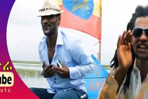 Tare ft. Negea – Haremo (ሀሬሞ) Ethiopian Music Video 2015