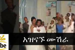 Ethiopian Wedding – Groom Funny Dance