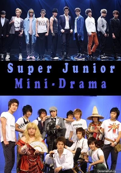 Super Junior Mini Drama
