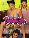 Amazon.com: Booba  Rufa Mae Quinto (Philippine Movie DVD): Movies