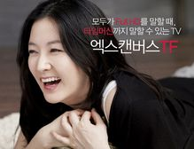 lee young ae ??? ad photoshoots tag korea actress lee young ae